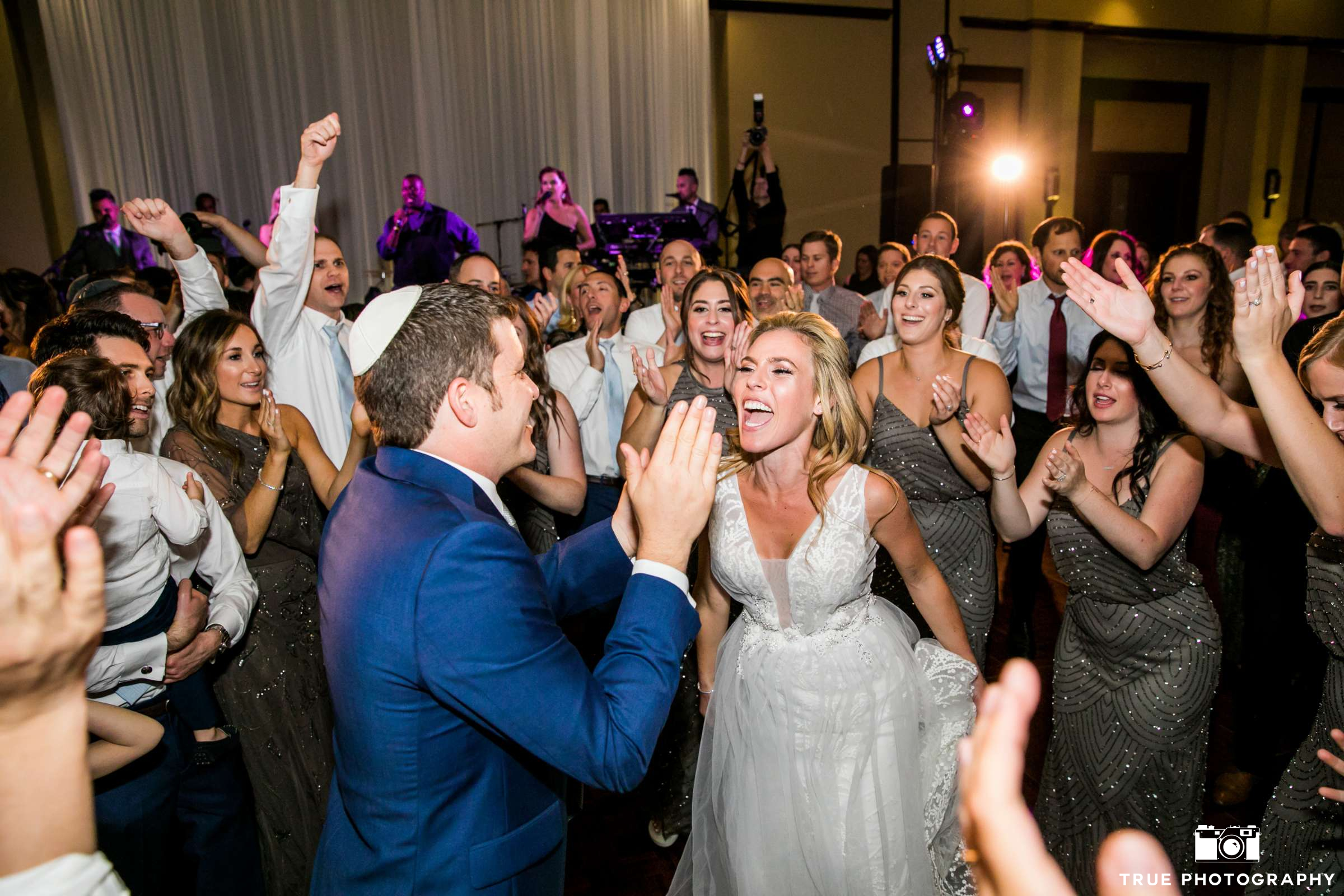 It is a graphic of Jewish Wedding Band Undercover Live Entertainment